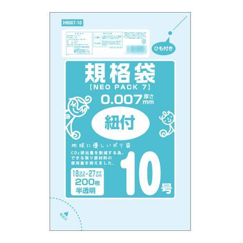 オルディ ネオパック7規格袋10号ひも付 半透明200P×120冊 10536902 メーカ直送品  代引き不可/同梱不可