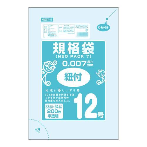 オルディ ネオパック7規格袋12号ひも付 半透明200P×80冊 10537102 メーカ直送品  代引き不可/同梱不可