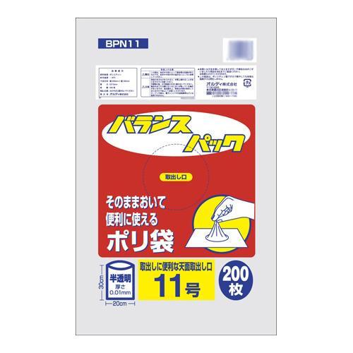 オルディ バランスパック11号 半透明200P×80冊 20087002 メーカ直送品  代引き不可/同梱不可