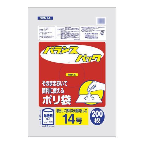 オルディ バランスパック14号 半透明200P×40冊 20087302 メーカ直送品  代引き不可/同梱不可