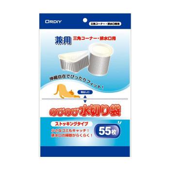 オルディ のびのび水切り袋ストッキングタイプ兼用 白55P×100冊 10313606 メーカ直送品  代引き不可/同梱不可