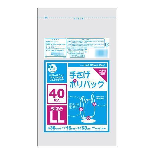 オルディ プラスプラス手さげポリバックLL 半透明40P×50冊 395102 メーカ直送品  代引き不可/同梱不可