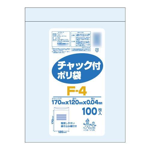 オルディ チャック付ポリ袋F-4 透明100P×60冊 206501 メーカ直送品  代引き不可/同梱不可