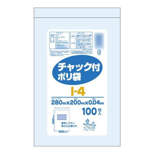 オルディ チャック付ポリ袋I-4 透明100P×25冊 206801 メーカ直送品  代引き不可/同梱不可
