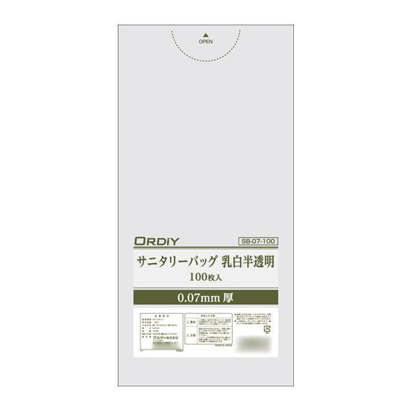 オルディ サニタリーバッグLDPE0.07mm 乳白半透明100P×20冊 Q00176004 メーカ直送品  代引き不可/同梱不可