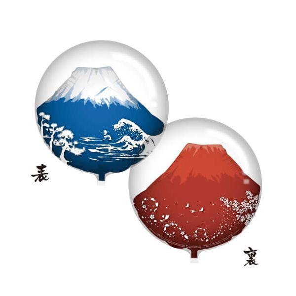 富士山風船 10枚 メーカ直送品  代引き不可/同梱不可