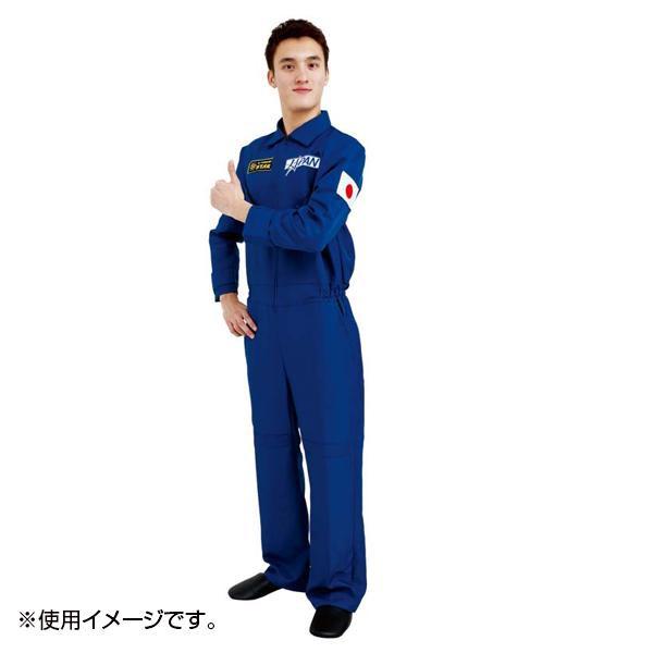 SMART 宇宙飛行士 MJP-763 メーカ直送品  代引き不可/同梱不可
