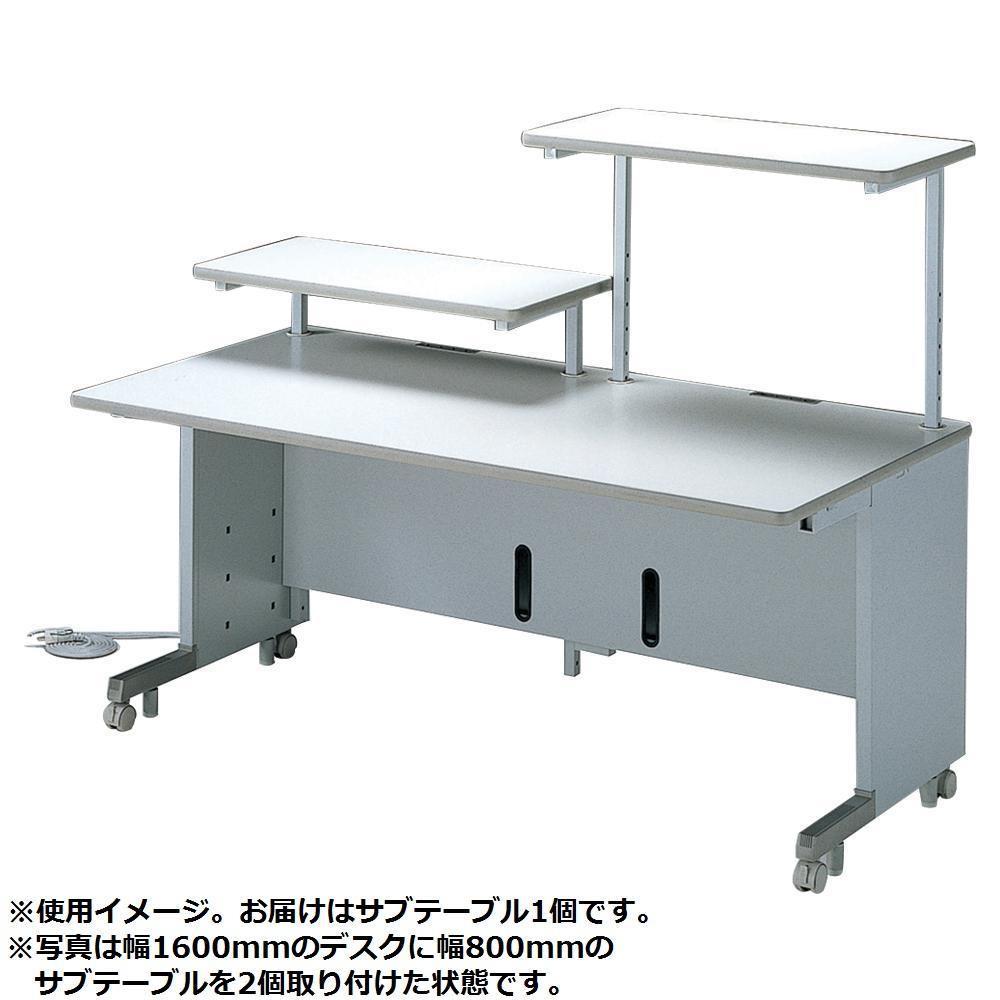 サンワサプライ サブテーブル(CAI-148H用) CAI-S07 メーカ直送品  代引き不可/同梱不可※2020年4月中旬入荷分予約受付中