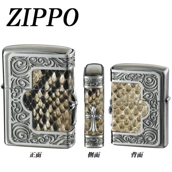 ZIPPO フレームパイソンメタル クロス メーカ直送品  代引き不可/同梱不可