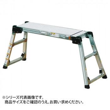 四脚調節式・天板伸縮式 足場台 飛天馬 CEE25-1509 メーカ直送品  代引き不可/同梱不可
