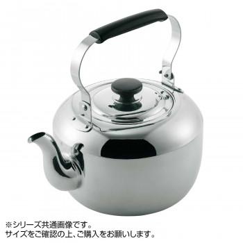MARUTAMA 玉虎堂 電磁ケットル 8L 434-D メーカ直送品  代引き不可/同梱不可