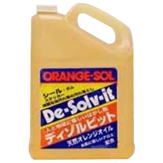 ディゾルビットゴールド 業務用1ガロン 393012 メーカ直送品  代引き不可/同梱不可