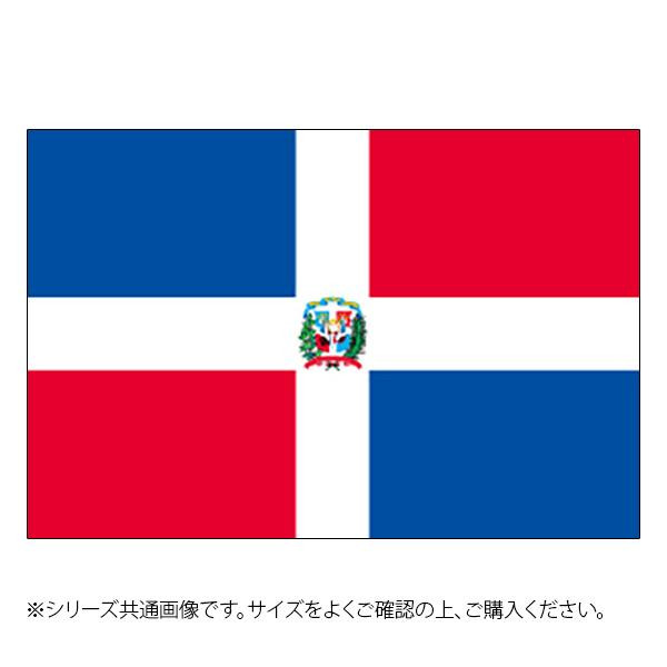 N国旗 ドミニカ共和国 No.2 W1350×H900mm 23264 メーカ直送品  代引き不可/同梱不可