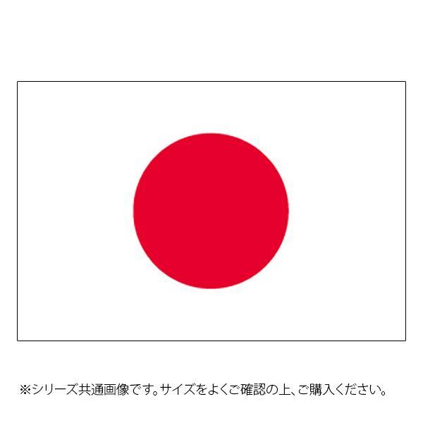 N国旗 日本 No.2 W1350×H900mm 23292 メーカ直送品  代引き不可/同梱不可