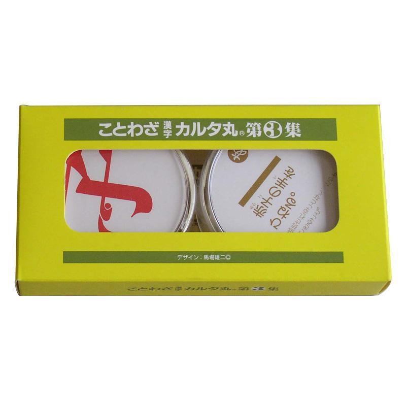 ことわざ漢字カルタ丸 第3集 No.O-008 メーカ直送品  代引き不可/同梱不可