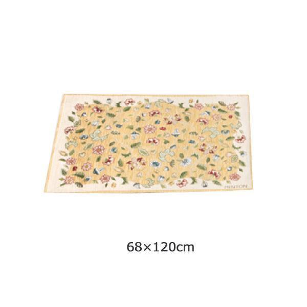 川島織物セルコン ミントン ハドンホール マット 68×120cm FH1204 BE ベージュ メーカ直送品  代引き不可/同梱不可