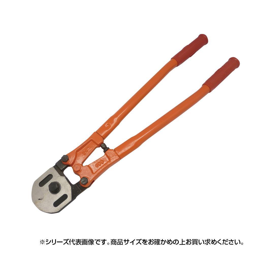 ワイヤー、ロープの切断に。 ワイヤーロープカッター 900mm WC900 メーカ直送品  代引き不可/同梱不可