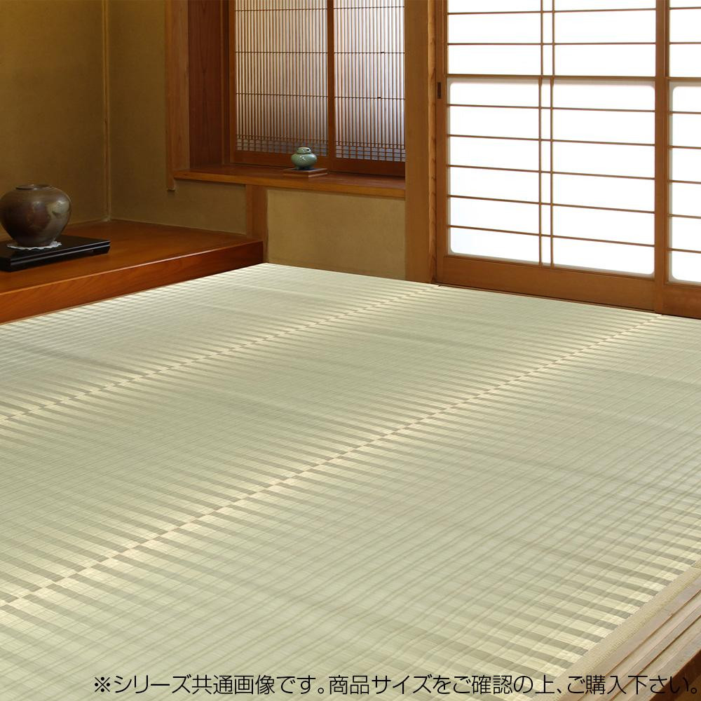 掛川織 花ござ かげろう 2畳 約176×176cm HRM873557 メーカ直送品  代引き不可/同梱不可