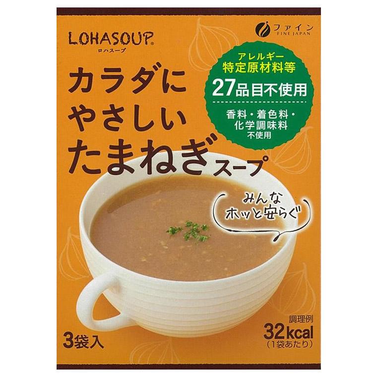 ファイン LOHASOUP(ロハスープ) カラダにやさしいたまねぎスープ 30g(10g×3袋)×30箱 代引き不可/同梱不可