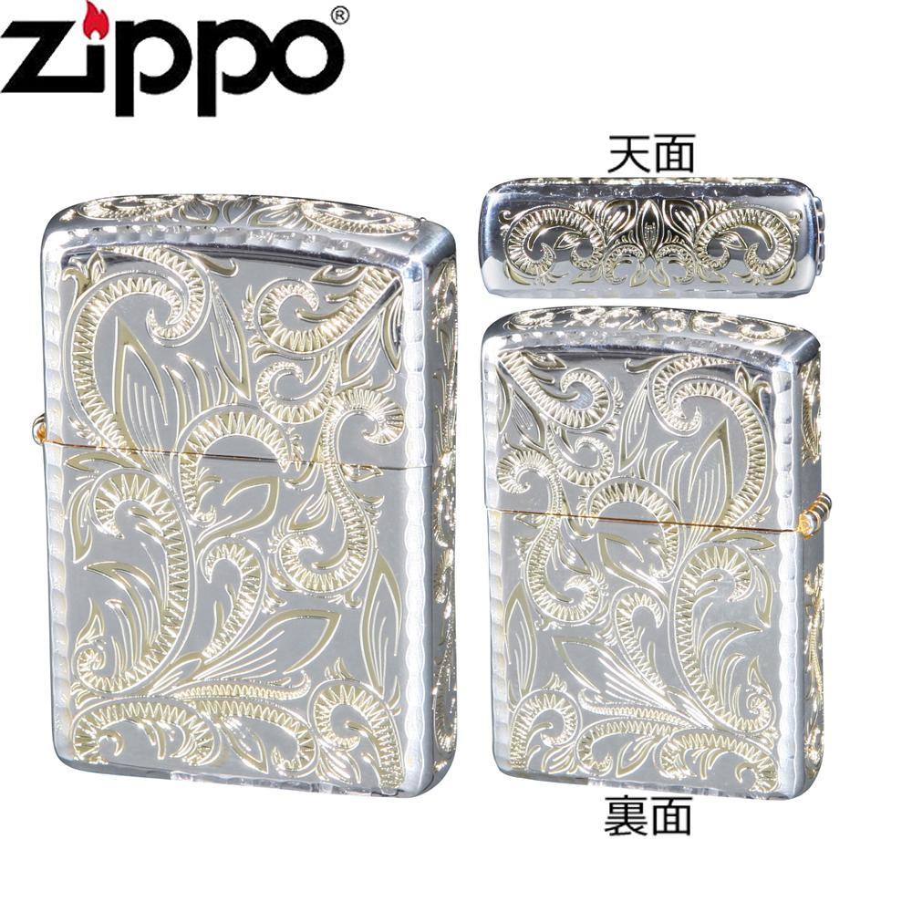 ZIPPO(ジッポー) ライター クラシックアラベスク CLA-C 代引き不可/同梱不可