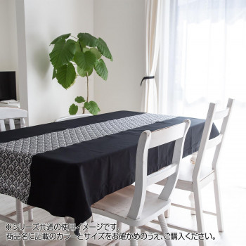 日本製 テーブルクロス ダマスク柄 120×230cm ブラック メーカ直送品  代引き不可/同梱不可