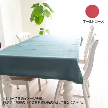 日本製 テーブルクロス 綿麻 102×160cm オールドローズ メーカ直送品  代引き不可/同梱不可