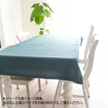 日本製 テーブルクロス 綿麻 102×160cm ブルーグリーン メーカ直送品  代引き不可/同梱不可