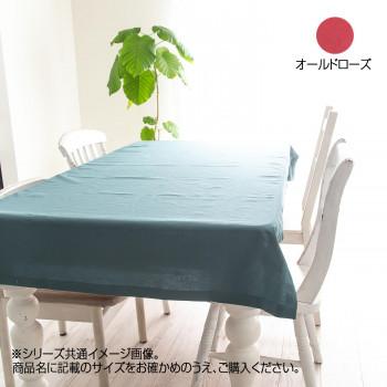 日本製 テーブルクロス 綿麻 102×190cm オールドローズ メーカ直送品  代引き不可/同梱不可