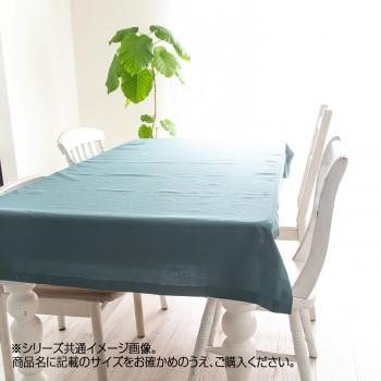 日本製 テーブルクロス 綿麻 102×190cm ブルーグリーン メーカ直送品  代引き不可/同梱不可