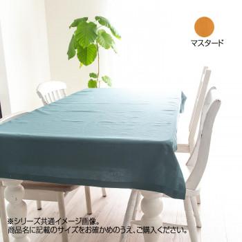 日本製 テーブルクロス 綿麻 102×190cm マスタード メーカ直送品  代引き不可/同梱不可