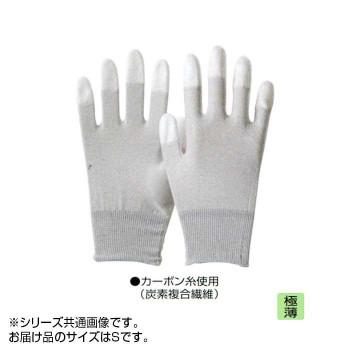 勝星 制電カーボン指先ウレタン手袋 ♯701 S 10双組×5 メーカ直送品  代引き不可/同梱不可
