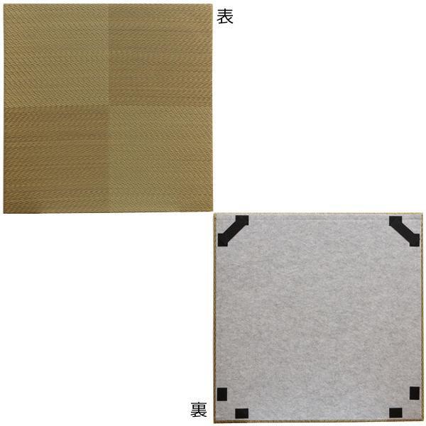 純国産 ユニット畳 『シンプルノア』 ブラウン 82×82×1.7cm(6枚1セット) 軽量タイプ 8604430 代引き不可/同梱不可