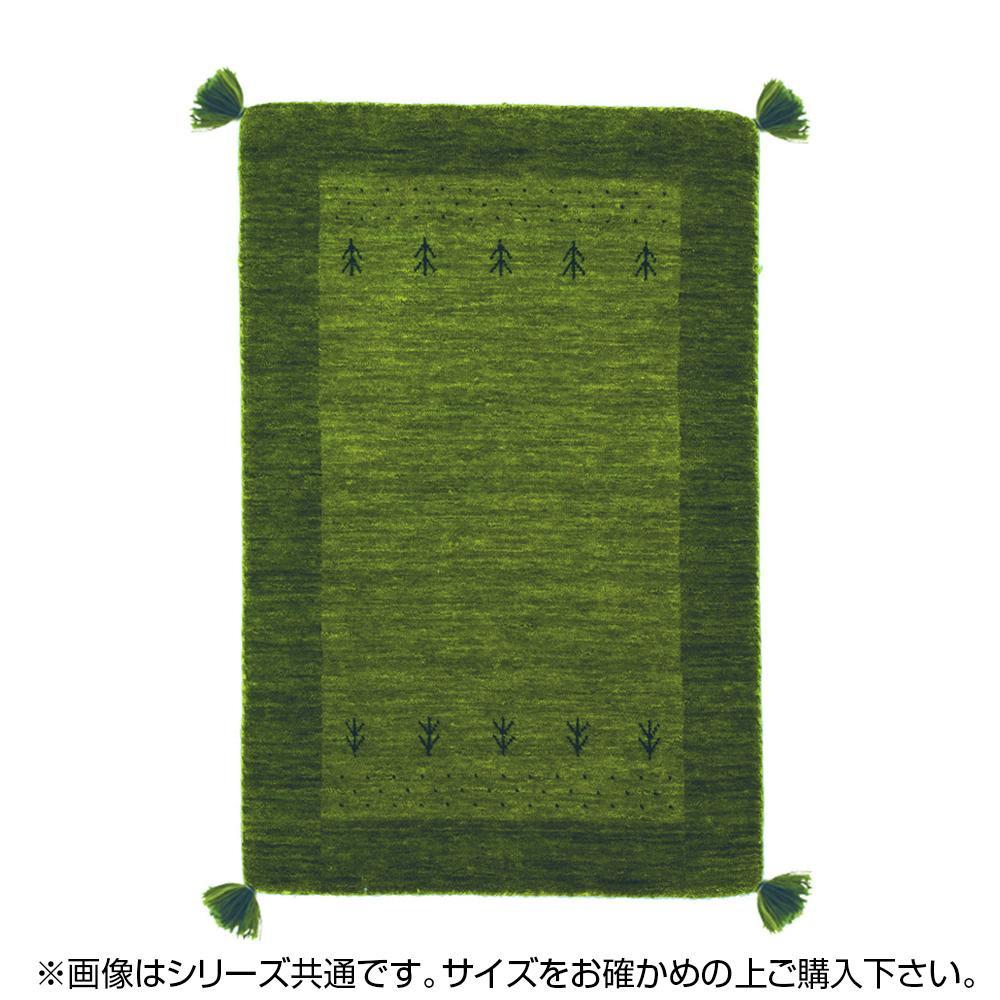 ギャッベ マット・ラグ LORRI BUFFD L2 約80×140cm GR 270038776 代引き不可/同梱不可