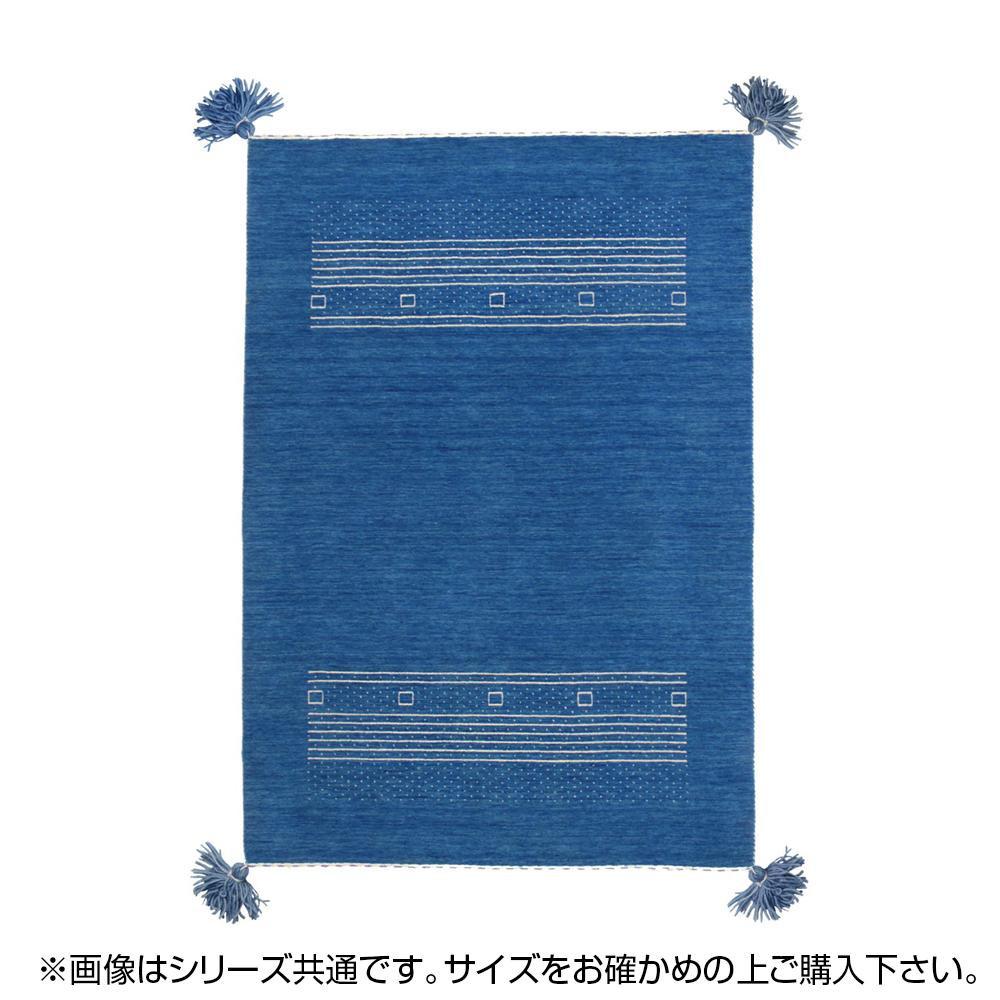 ギャッベ マット・ラグ LORRI BUFFD L15 約80×140cm 270054840 代引き不可/同梱不可