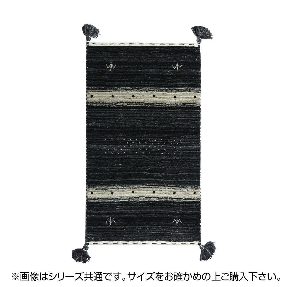 ギャッベ マット・ラグ LORRI BUFFD L17 約70×120cm 270055030 代引き不可/同梱不可