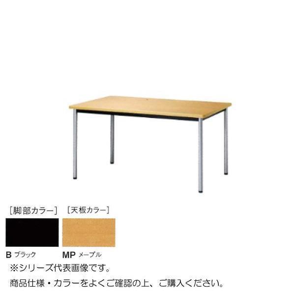 ニシキ工業 ATB MEETING TABLE テーブル 脚部/ブラック・天板/メープル・ATB-B7575K-MP メーカ直送品  代引き不可/同梱不可