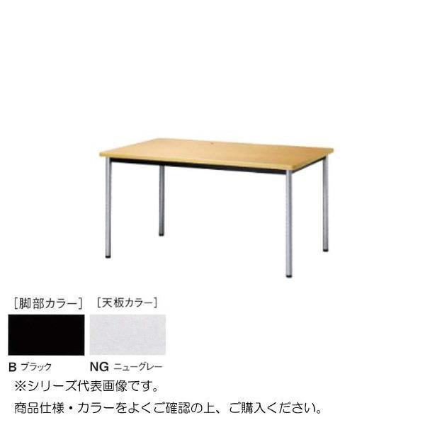 ニシキ工業 ATB MEETING TABLE テーブル 脚部/ブラック・天板/ニューグレー・ATB-B7575K-NG メーカ直送品  代引き不可/同梱不可