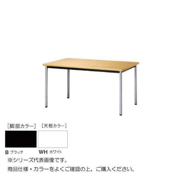 ニシキ工業 ATB MEETING TABLE テーブル 脚部/ブラック・天板/ホワイト・ATB-B7575K-WH メーカ直送品  代引き不可/同梱不可