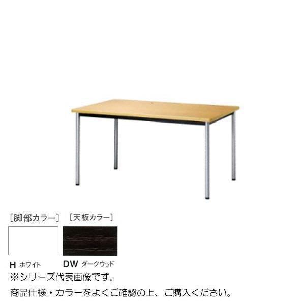 ニシキ工業 ATB MEETING TABLE テーブル 脚部/ホワイト・天板/ダークウッド・ATB-H7575K-DW メーカ直送品  代引き不可/同梱不可