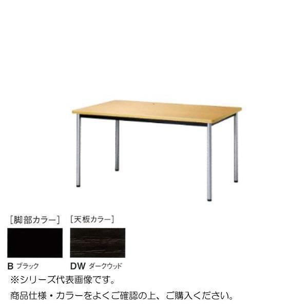 ニシキ工業 ATB MEETING TABLE テーブル 脚部/ブラック・天板/ダークウッド・ATB-B0909K-DW メーカ直送品  代引き不可/同梱不可