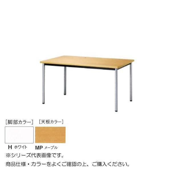 ニシキ工業 ATB MEETING TABLE テーブル 脚部/ホワイト・天板/メープル・ATB-H1290K-MP メーカ直送品  代引き不可/同梱不可