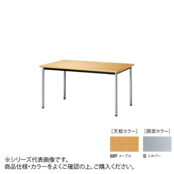 ニシキ工業 ATB MEETING TABLE テーブル 脚部/シルバー・天板/メープル・ATB-S1890K-MP メーカ直送品  代引き不可/同梱不可