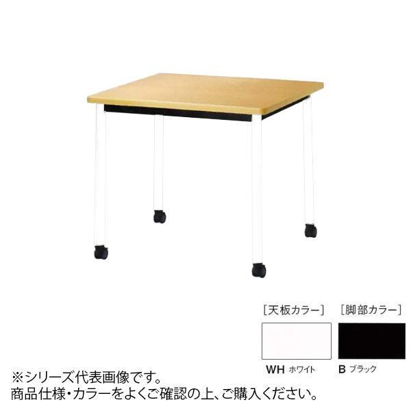 ニシキ工業 ATB MEETING TABLE テーブル 脚部/ブラック・天板/ホワイト・ATB-B7575KC-WH メーカ直送品  代引き不可/同梱不可