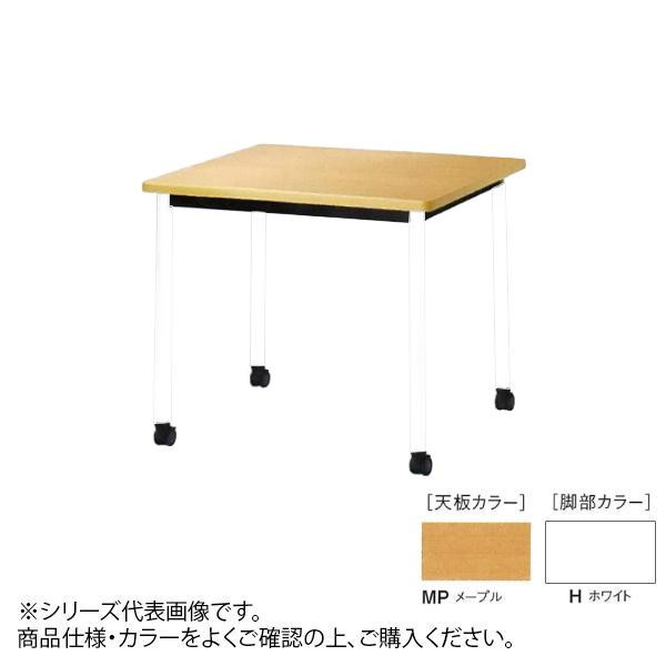 ニシキ工業 ATB MEETING TABLE テーブル 脚部/ホワイト・天板/メープル・ATB-H0909KC-MP メーカ直送品  代引き不可/同梱不可