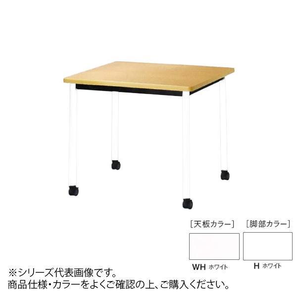 ニシキ工業 ATB MEETING TABLE テーブル 脚部/ホワイト・天板/ホワイト・ATB-H1875KC-WH メーカ直送品  代引き不可/同梱不可