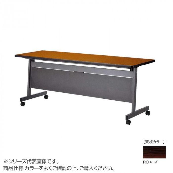 ニシキ工業 LHA STACK TABLE テーブル 天板/ローズ・LHA-1545P-RO メーカ直送品  代引き不可/同梱不可