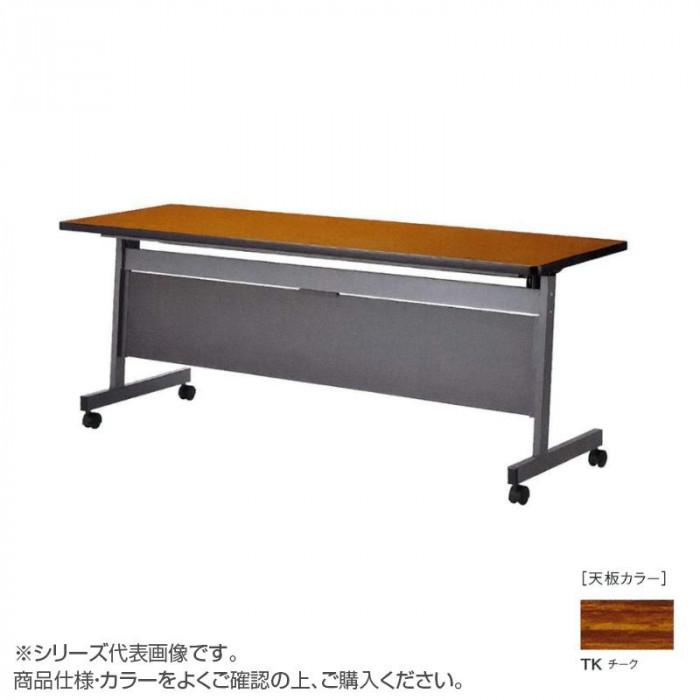 ニシキ工業 LHA STACK TABLE テーブル 天板/チーク・LHA-1245HP-TK メーカ直送品  代引き不可/同梱不可