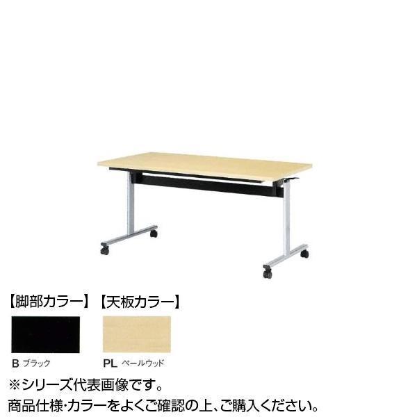 ニシキ工業 TOV STACK TABLE テーブル 脚部/ブラック・天板/ペールウッド・TOV-B1890K-PL メーカ直送品  代引き不可/同梱不可