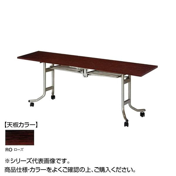ニシキ工業 OS FOLDING TABLE テーブル 天板/ローズ・OS-1545T-RO メーカ直送品  代引き不可/同梱不可