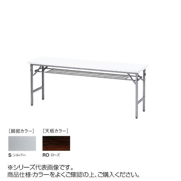 ニシキ工業 SAT FOLDING TABLE テーブル 脚部/シルバー・天板/ローズ・SAT-S1545S-RO メーカ直送品  代引き不可/同梱不可